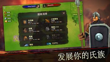 Screenshot 2: 國王之戰