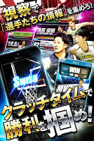 Screenshot 4: 日本籃球 頂尖決戰