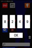 Screenshot 4: 脫出遊戲   聲之寄託  | 日版