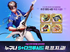 Screenshot 4: 旅遊大亨 (Get Rich) 韓版