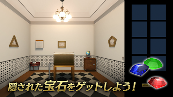 Screenshot 2: 怪盜基德 尋寶遊戲