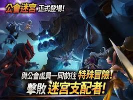 Screenshot 2: 魔靈召喚: 天空之役