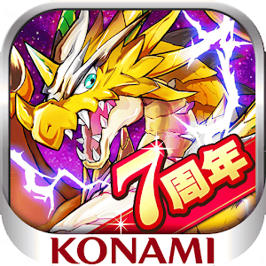 Icon: 龍收藏 Dragon Collection