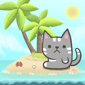 Icon: 2048 고양이 섬