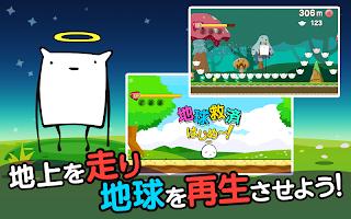 Screenshot 2: 我們是救世主!Angel Dash Hero!