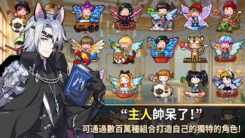 Screenshot 4: 天使之魚