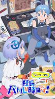 Screenshot 1: Shachou, Battle no Jikan Desu!