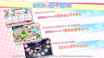 Screenshot 4: Love Live! School Idol Festival  (JP)