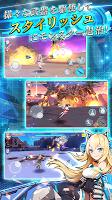 Screenshot 2: 學園戰姬 Planet Wars