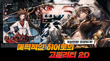 Screenshot 4: 英雄神鬪曲-泰特拉的傳說 | 韓文版