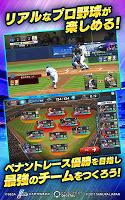 Screenshot 2: 야구츠쿠!!