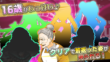 Screenshot 3: ガールフレンド(枯れ)