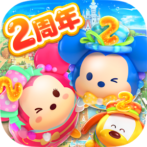 Icon: Disney Tsum Tsum Land | 日版