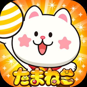 Icon: 球球貓戰爭