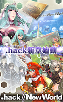 Screenshot 1: .hack//New World