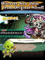 Screenshot 4: Re:Monster