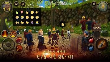 Screenshot 2: 마을 주민과 영웅