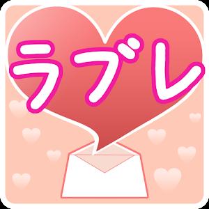 Icon: 情書 ~情書戀愛遊戲~