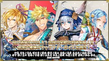 Screenshot 4: 萌酒Box