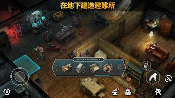 Screenshot 1: 殭屍黎明:生存線上