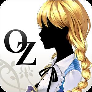 如何前往奧茲國 OZ