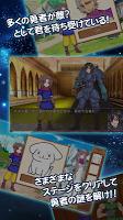 Screenshot 3: Kimi ga Yuusha ni Naru tameni