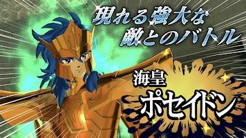 Screenshot 3: 聖鬥士星矢 ZODIAC BRAVE  | 日版