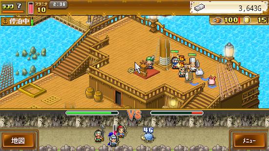 大海賊島探秘