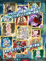 Screenshot 4: ファンタシースターオンライン2 es