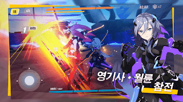 Screenshot 2: Honkai Impact 3 (KR)