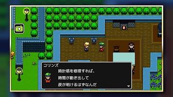 Screenshot 4: エバーダークの時計塔 -短編RPG
