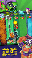 Screenshot 1: Plants vs. Zombies™ Heroes