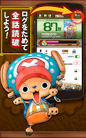 Screenshot 3: ONE PIECE Comics Official App