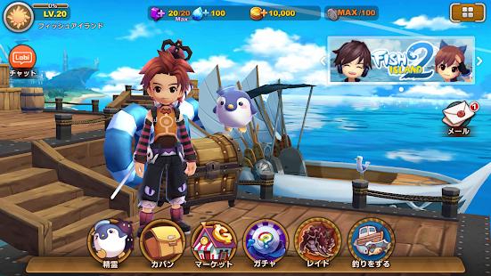釣魚島 2