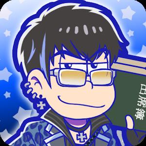 Icon: 오소마츠상의 헤소쿠리 워즈 ~니트의 공방~ | 일본버전