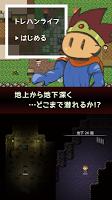Screenshot 1: 寶藏人生