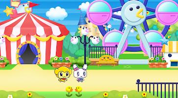 Screenshot 2: たまごっちみーつアプリ