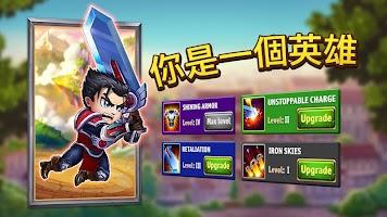 Screenshot 1: 英雄征戰