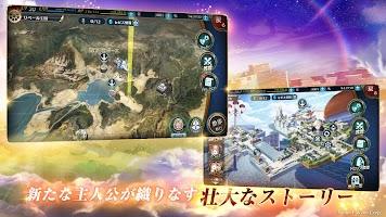 Screenshot 2: 英雄傳說:曉之軌跡