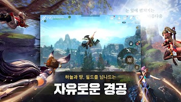 Screenshot 4: 劍靈:革命 | 韓文版