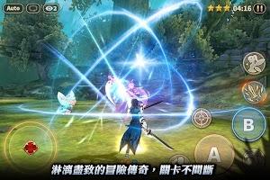 Screenshot 4: 曙光:單機版