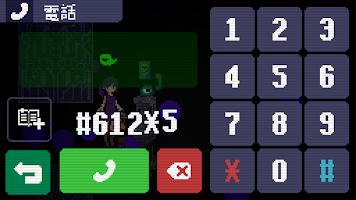Screenshot 4: 奇怪的電話