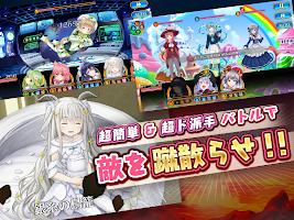 Screenshot 4: モン娘は~れむ【モンはれ】モン娘美少女育成ゲーム×バトルゲーム