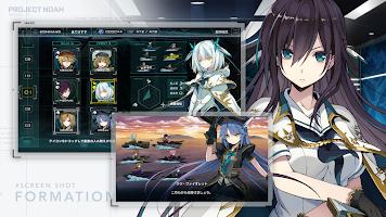 Screenshot 4: Project NOAH - プロジェクト・ノア -