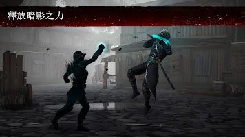 Screenshot 3: 暗影格鬥3