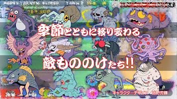 Screenshot 4: 御伽合戦