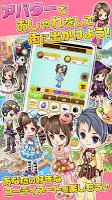 Screenshot 2: Game Guild