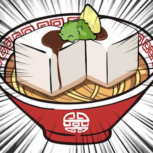 Icon: 【避け×ラーメン】イケ麺はつくれる!