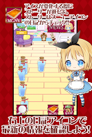 Screenshot 4: Crazy Alice | Japanese
