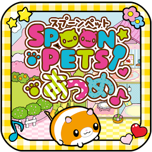 Icon: Spoon Pet Collector
